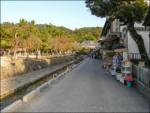 Hiroshima/Miyajima Part Three, Miyajima Ropeway, Shishiwa