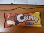 Feeling Crunky.