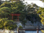 Matsushima, Seagulls, The Magnificent View, and Taiyaki. Part Two
