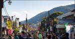 Arashiyama (Saturday, Part 2)