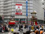 COPS: Okazaki and More Nagoya Festival Fun.