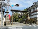 Nagano: Zenkoji and Togakushi: Part One, Zenkoji and Nagano
